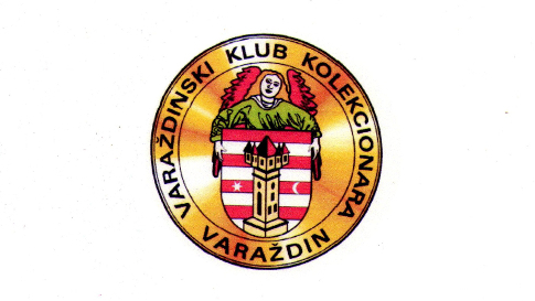 Klub-kolekcionara-Varaždin